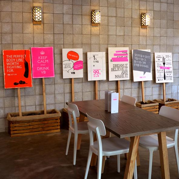 VB Cafe 3
